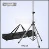 one pair package floor speaker stand