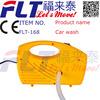 Electric Car Washer, Portable car washer, Car wash machine