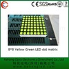 Good quality 5.0mm 8*8 Yellow green LED dot matrix