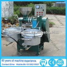 1T/D automatic easy operation mini screw oil press