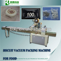 Pillow type packing machine, automatic screw packing machine, biscuit vacuum packing machine for food