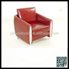 The newest high quality PU 1 seat sofa XP-129-1