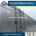 MYHG-200 high efficient lumber drying kiln