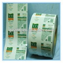 cosmetic sachet packaging film