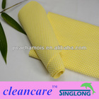 absorbent pva pet care cleaning cloth