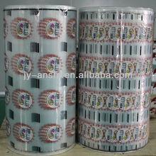PP Laminated aluminum foil roll film