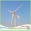 5000 Watt 192 volt output Wind Turbine Generator for Sale