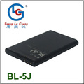 Li-ion 3.7v 1320 bl-5j mah batteria del telefono cellulare