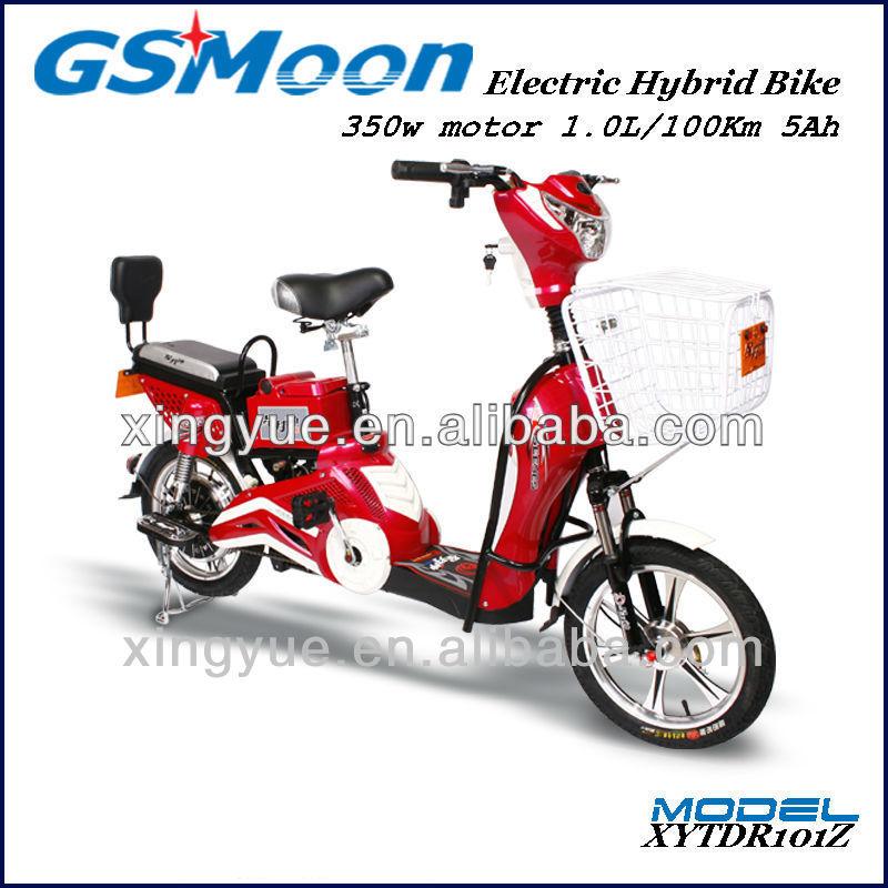 350wจักรยานไฮบริด