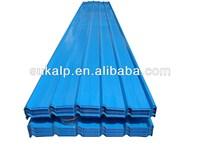 gi corrugated roofing steel sheet
