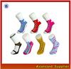 Women Silly Sneaker Socks / Cotton Converse Trainers Sneakers Funny Present NOVELTY SOCKS/ Novelty Sneaker Crew Socks