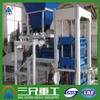 QTJ4-40 durable friendly-environment vibrated block making machine