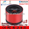 Bluetooth portable magnetic speakers