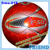 advertising soccer ball
