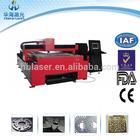 High precision Cheap YAG 500W laser cutting wood carving machine