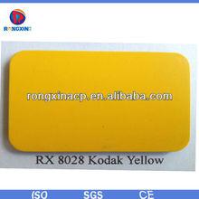 Rongxin aluminum composite panels of kodak yellow