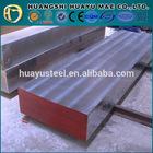 Trustworthy quality H13 Special Flat Bar Steel