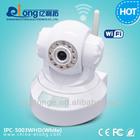 Pan/Tilt/Zoom Micro SD Card Suppor Plug and Play Network wifi ip camera onvif
