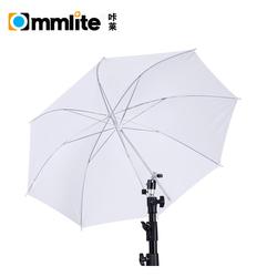 43' soft umbrella for studio