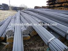 Concrete steel rebar BS4449:1997 GR 460B,