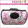 Artisticdesigns dog carrier ,PU dog carrier bag
