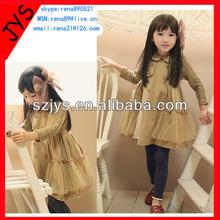Guangzhou Kids Clothes Manufacturer