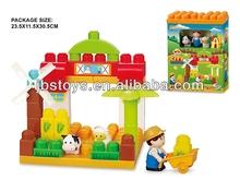 41PCS Educational Kids Happy Farm Block Toys TI13110029