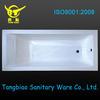 TB-018 cheap acrylic transparent bathtub,clear acrylic bathtub for bathroom