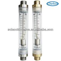DFG intelligent pipeline water flow sensor