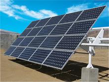 best quality Germany standard 0.5kw solar power system