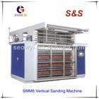SMM6 Vertical Sanding Machine