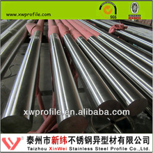 Factory directly supply stainless steel ASTM 276 AISI 304 304L 316 316L 321 201 grade bar