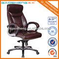 Gs-e4087 kahverengi karıştırma deri kumaş ofis için mobilya