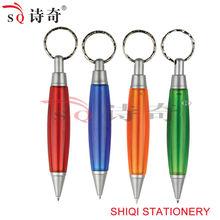 global cute present keyring ball pen