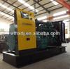 CE ISO 22.5-1250KVA cummins diesel generator set spare parts with good price