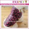 Polyester Small Male Dog Clothes Outdoor Jacket
