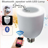 Newest item ! led lamp bluetooth speaker/ remote control speaker