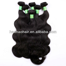 wholesale hair products unprocessed 5A cheap hair weave natural color 5 30 100% virgin brazilian human hair weave