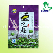 Plastic custom printing aluminum food packaging design