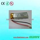 3.7v Li-polymer 170mah battery for Buletooth earphone&LED light