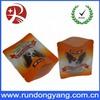 Hot Sales heat-seal Pet Dog Food packaging Bag