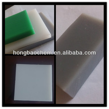 uhmw-pe water slide plastic sheet