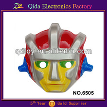 cool nicely mask pictures for kids