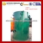 wood pellet burner water boiler used home heating