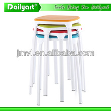 (V052007) Colourful kitchen living room outdoor pvc bar stools