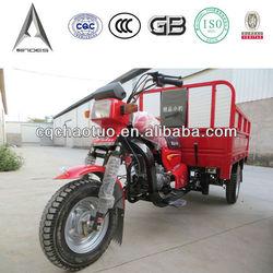 150ml Three Wheel Motorcycle