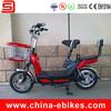 48V 12Ah Electric Scooter (JSE130)