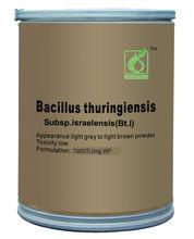 Bacillus thuringiensis(BT.i )