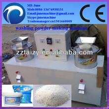 Low price high quality washing powder producer 0086 13676938131