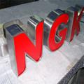 Diy métal en plein air chine alphabet lettres